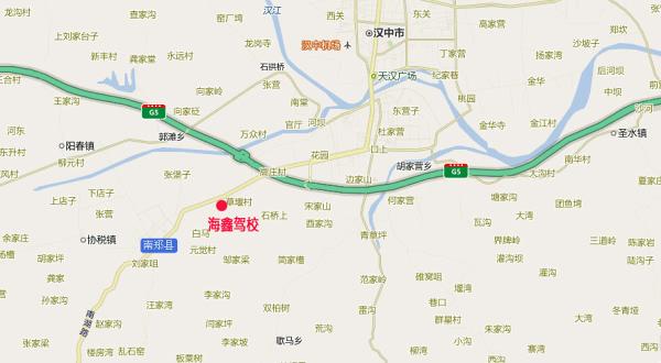 位于陕西省汉中市南郑县汉南大道草堰中学十字