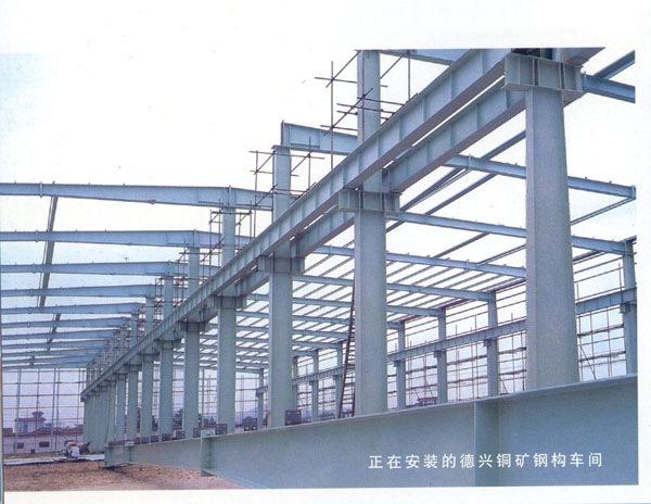 工程实例-南充凯特钢构·广告工程公司│南充钢结构